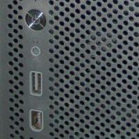 AfB Computer - gebrauchte Hardware zu fairen Preisen kaufen!